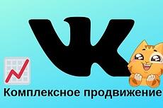 Поставщики одежды. Бонус +обучение 16 - kwork.ru