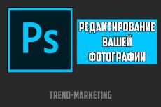 Оформляю рекламные посты ВКонтакте, под каждую группу индивидуально 16 - kwork.ru