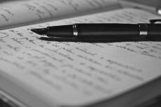 Напишу статью на педагогическую или психологическую тему 3 - kwork.ru