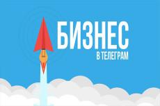 Оформление вашей группы ВК 17 - kwork.ru