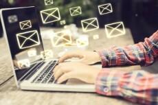 Акция - рассылка email +10% к вашей базе бесплатно 8 - kwork.ru