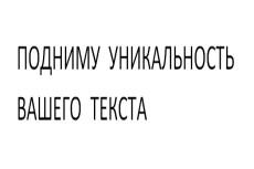 Поделюсь базой форумов 3 - kwork.ru