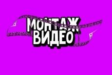 Баннер для канала Youtube 31 - kwork.ru