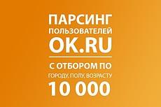 Ссылки Инстаграм компаний по любому виду деятельности 22 - kwork.ru