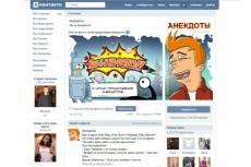 Создам 3 варианта логотипа для Вашей компании и фавикон для сайта 44 - kwork.ru