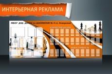 Разработка дизайн-макетов для пищевой и не пищевой продукции 4 - kwork.ru