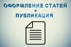 Напишу стихи на любую тематику 4 - kwork.ru