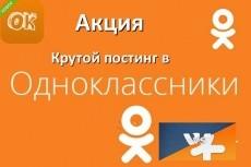 Создам сайт на WP с Вашей темой + 1 месяц хостинга + бонусы 3 - kwork.ru