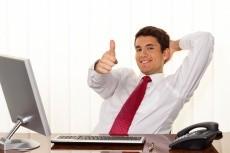Напишу бланк о приеме, увольнение, увольнение по соглашению сторон 4 - kwork.ru