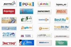 Мобильный сайт 9 - kwork.ru