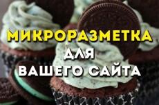 Оптимизирую CMS 6 - kwork.ru