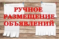 Качественный и быстрый рерайт любого текста до 5000 символов 15 - kwork.ru