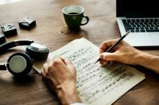 Напишу текст к песне 39 - kwork.ru