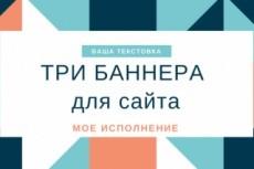 Толковое ТЗ для копирайтера 5 - kwork.ru