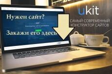 Простой монтаж видео 25 - kwork.ru