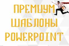 Шаблоны mock-up для дизайнера 34 - kwork.ru