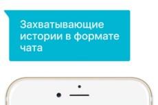 Услуги диктора. Запишу текст любого формата 3 - kwork.ru