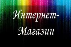 Сделаю сайт-визитку 3 - kwork.ru