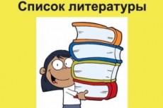 Напишу красивым почерком 22 - kwork.ru