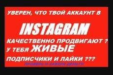 """Визитка """"черный туз"""" 8 - kwork.ru"""
