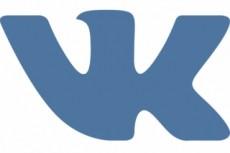 Напишу сайт 5 - kwork.ru