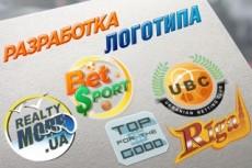 Современный логотип 35 - kwork.ru