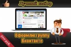 Сделаю сайт 13 - kwork.ru