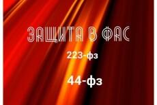 Исковое заявление о взыскании долга по расписке 4 - kwork.ru