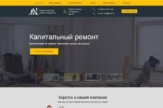 Настрою контекстную рекламу в Яндекс Директ - поиск+РСЯ 3 - kwork.ru