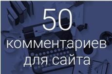 Оформлю ваше сообщество ВК 25 - kwork.ru