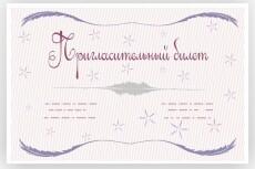 Монтаж из нескольких файлов 7 - kwork.ru