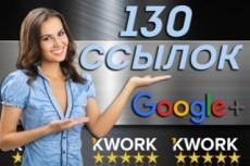 Напишу и добавлю 50 привлекательных комментариев на сайт 5 - kwork.ru