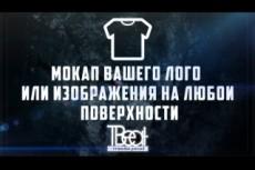Логотип, баннер, афиша 10 - kwork.ru