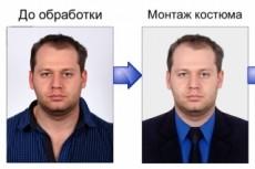Фото на документы с заменой одежды 21 - kwork.ru