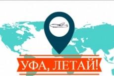 Сделаю графический макет листовки 27 - kwork.ru