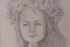 Напишу портрет карандашом, в электронном виде 10 - kwork.ru