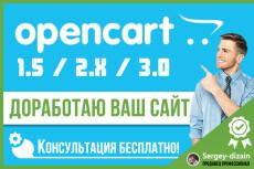 Оформлю красиво сообщество ВК. Уникальная обложка, аватар в подарок 119 - kwork.ru