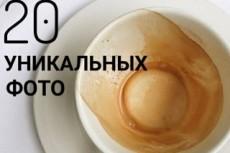 Найду для Вас картинки любой тематики 21 - kwork.ru