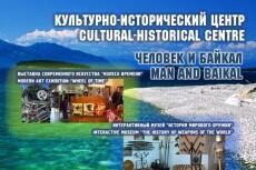 Афиши, объявления, плакаты 39 - kwork.ru