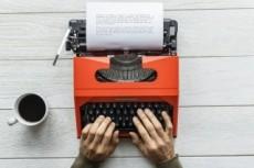 Набор текста в Word с фото, скана, рукописи 21 - kwork.ru