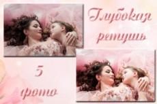 Стильная визитка 22 - kwork.ru