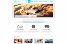 Создам сайт на Joomla для фирмы под ключ за 1 день 9 - kwork.ru