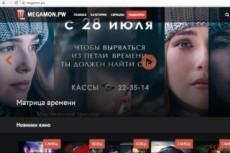 Интернет-магазин Одежды. WooCommerce. Готовый сайт для бизнеса 40 - kwork.ru