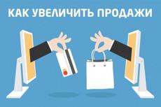 Сделаю копию лендинга плюс его изменение и установку админки 37 - kwork.ru