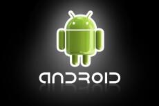 Простое Android приложение 29 - kwork.ru
