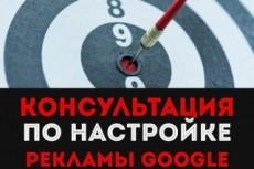 15 тематических ссылок Ютуба YouTube 24 - kwork.ru