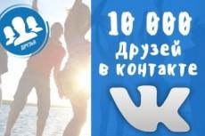 Крутой скрипт видео сайта. Ваш личный видео сервис круче Ютуб 20 - kwork.ru