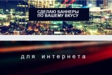 Видео монтаж - обрезка - склейка - звук 25 - kwork.ru