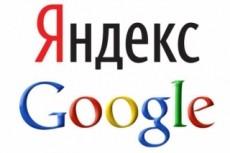 Верстка страницы сайта по psd макету 39 - kwork.ru