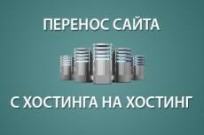 180 соц сигналов на ВАШ сайт из ОК, FB, TW, VK от живых пользователей 15 - kwork.ru
